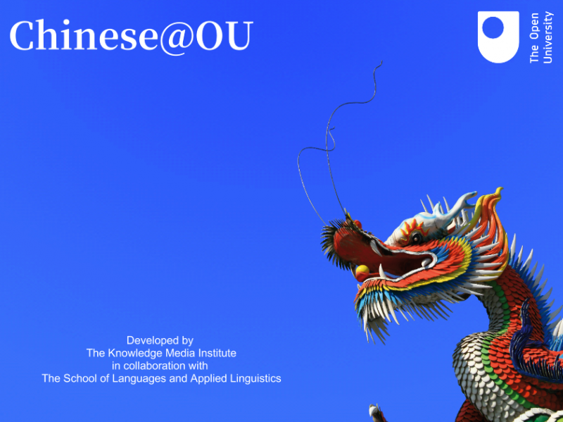 Chinese@OU Mobile And Desktop Apps