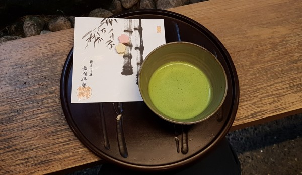 Green Tea at Jomyoji Zen Temple tea house